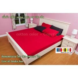 ผ้าปูที่นอน 6 ฟุต 100% cotton satin สี แดง 058