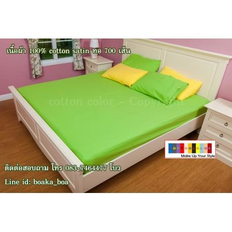 ผ้าปูที่นอน 6 ฟุต 100% cotton satin สี เขียว 007