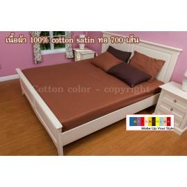 ผ้าปูที่นอน 6 ฟุต 100% cotton satin สี น้ำตาล 009